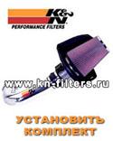 K&N Universal Air Filters RA Series RC Series RE Series RU Series